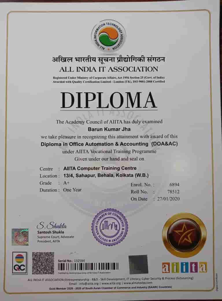 Diploma In Office Automation And Accounting