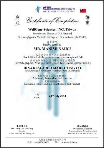 CERTIFICATION FOR DMIT REPORT