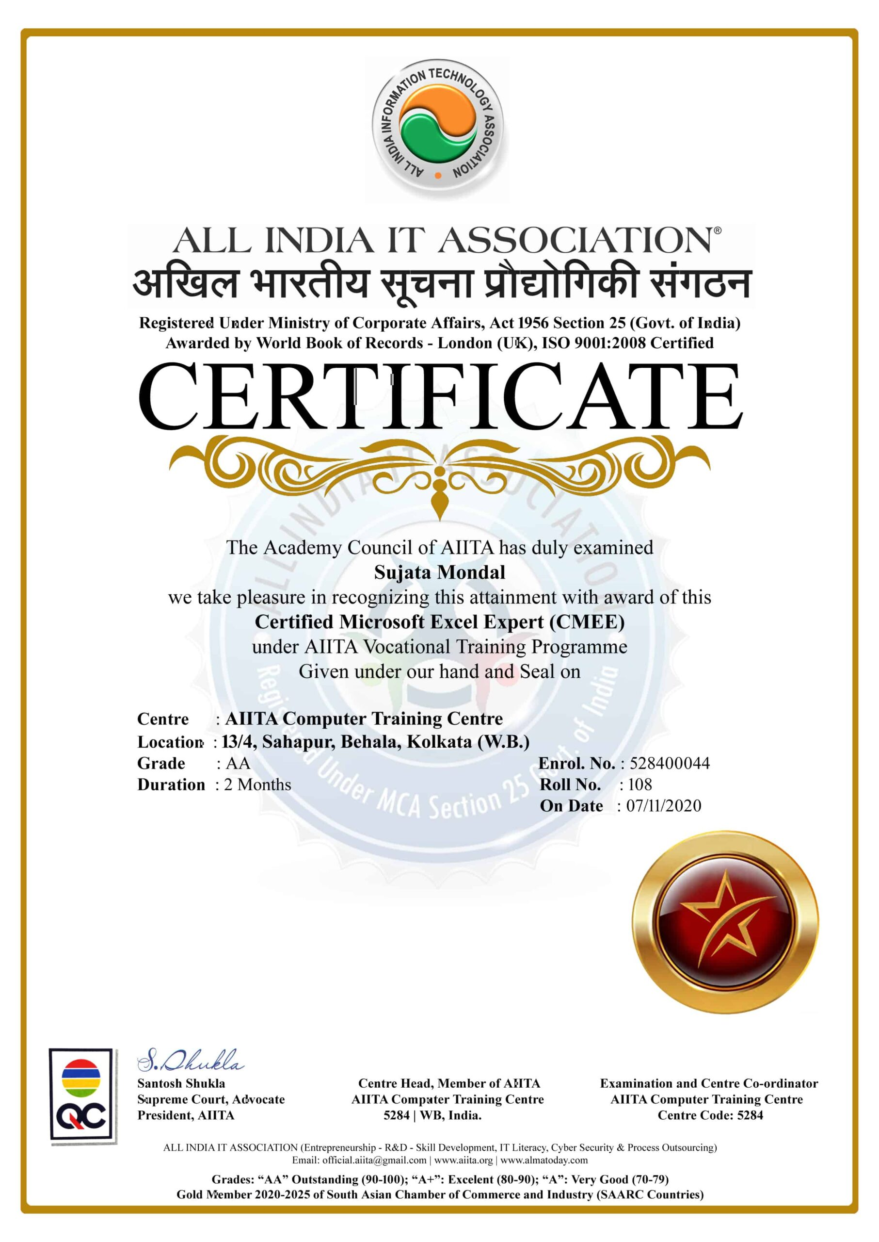 Certified Digital Marketing Master [CDMM]